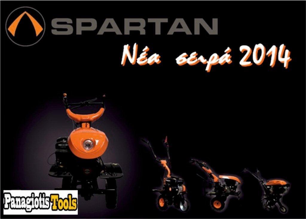 spartan-bountalis