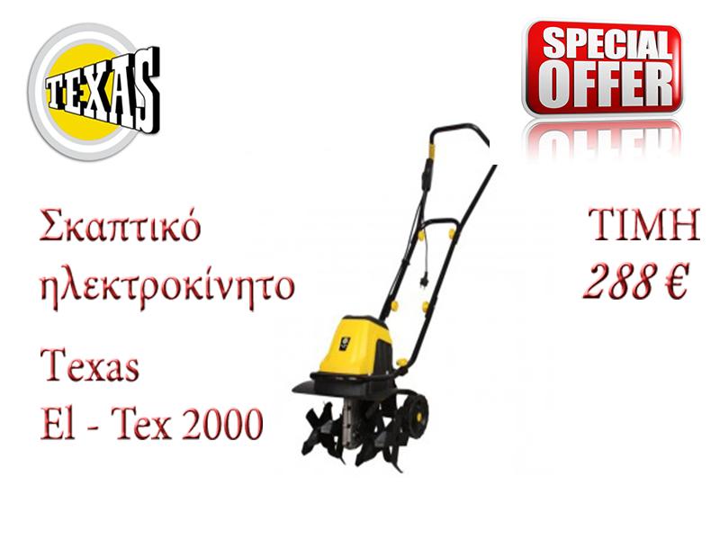 Τexas El - Tex 2000