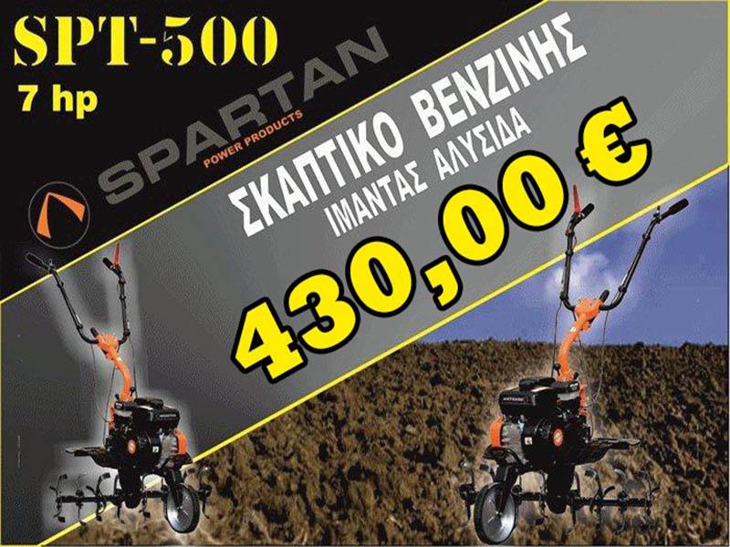 SPARTAN SPT-500G