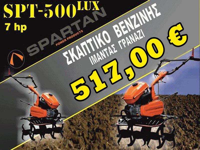 SPARTAN SPT-500Q LUX