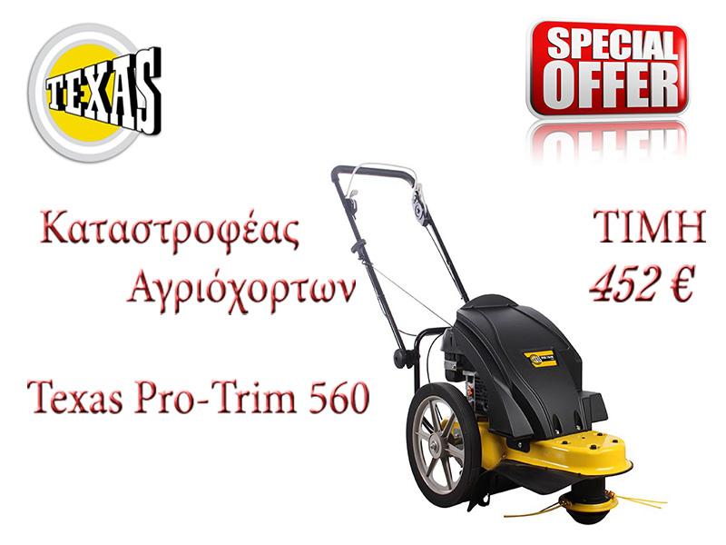 Texas Pro-Trim 560
